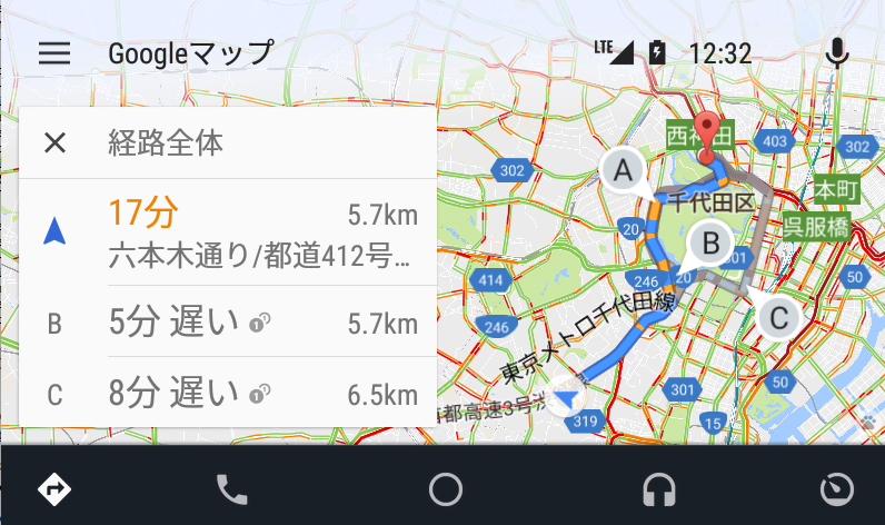 グーグル、スマホで操作可能なドライバー向けアプリ提供、音声で地図操作や音楽視聴を可能に【動画】