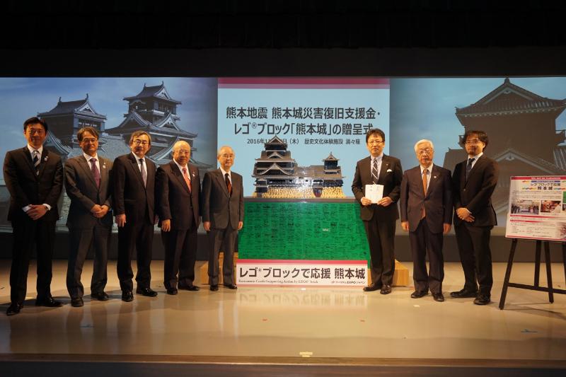 日本観光振興協会と日本旅行業協会、熊本市に復興支援金を寄贈、レゴで作った熊本城も