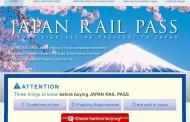 JR6社共同の訪日外国人向け乗り放題パス、来年から国内販売、7日間で大人1名3万3000円など