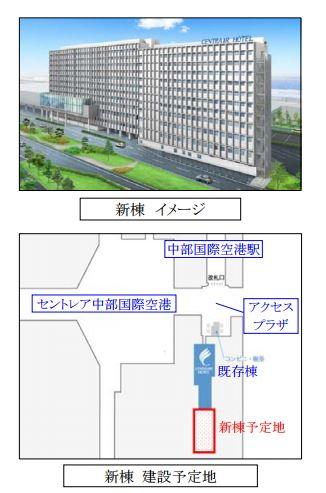 名古屋鉄道:報道資料より