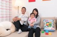 民泊仲介「とまれる」、大阪で特区民泊事業を開始、第1号は乳児・幼児連れファミリー向け物件