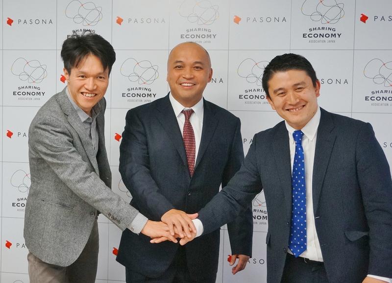 シェアリングエコノミー協会とパソナが包括的連携協定、遊休資産の活用で地域産業振興へ