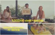 大分・別府市の「遊べる温泉都市構想」ムービーが再生回数100万達成、新施設計画を具体化へ 【動画】