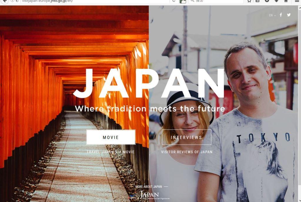 日本政府観光局、欧州15か国で訪日旅行キャンペーン、ネットやテレビなどで初の大規模展開へ 【動画】