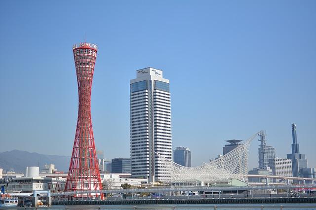 神戸市、観光アプリにMICE参加者向け機能を追加、会場や市内の交通案内や観光割引クーポンも