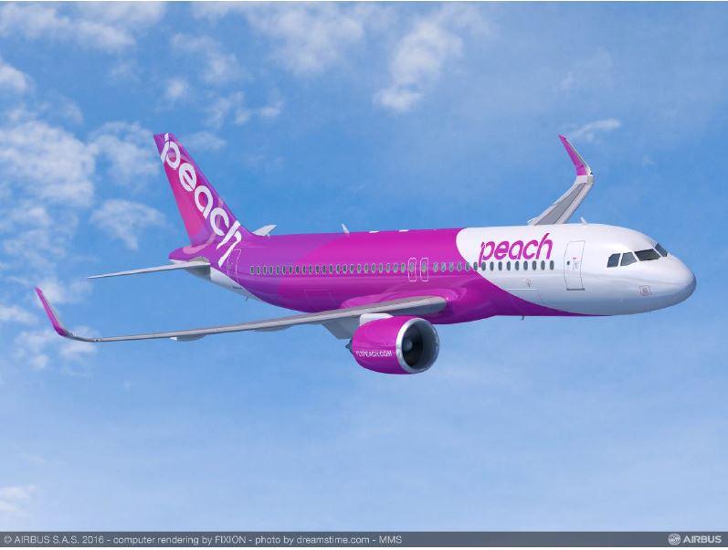 LCCピーチ、最新鋭機「A320neo」10機の購入契約を締結、国内LCCとして初