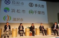 シェアリングエコノミーで地域課題の解決へ、「シェアリングシティ」宣言した長崎県島原市など3自治体の取組みとは?