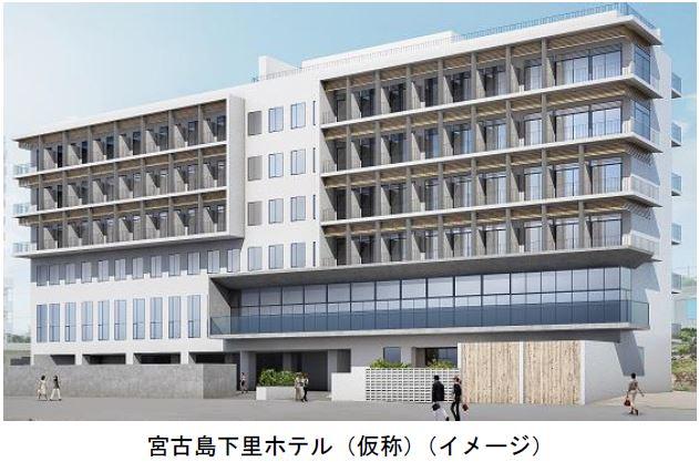 小田急グループがホテル事業を拡大、沖縄県・宮古島に2軒をオープン