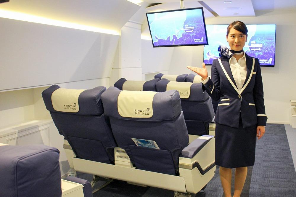 仮想現実(VR)と本物の航空機材で旅行体験する新施設、日帰りニューヨーク旅行の約100分を体験してきた 【画像】