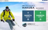 羽田空港から長野・白馬村に直行バス、外国人旅行者の要望受けて運行開始へ