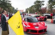 京都市、フェラーリの国際ドライビングイベントを誘致、3日間かけて70台が関西圏の公道を走行【画像】