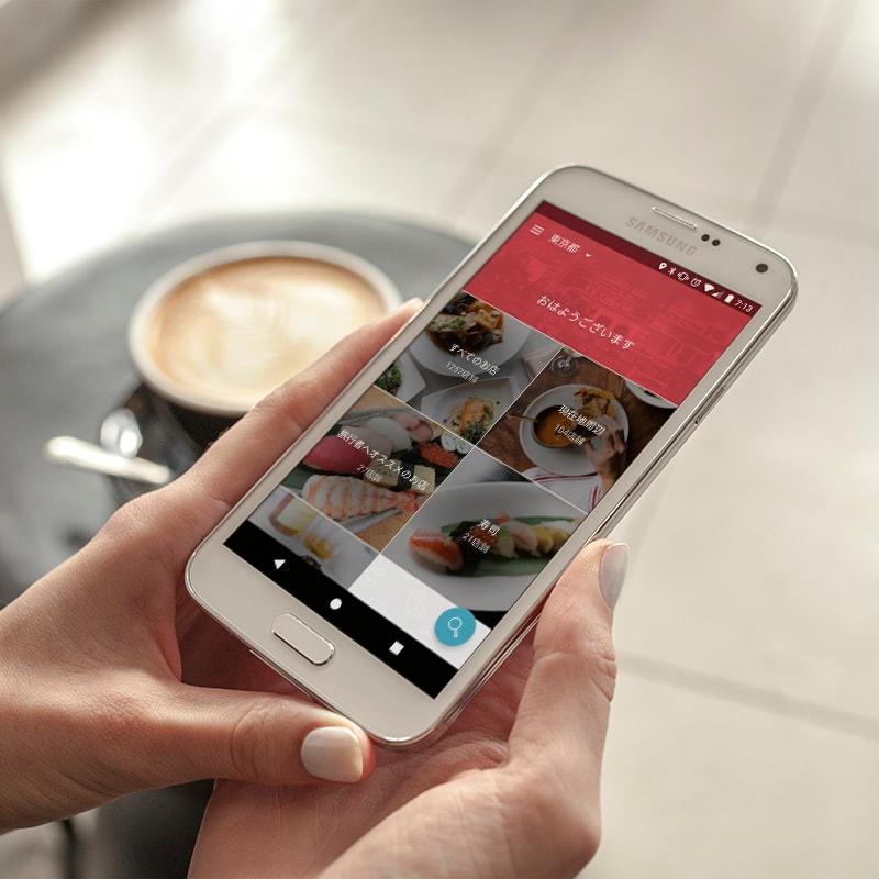 飲食店予約「オープンテーブル」、アプリに「見つける」機能追加、現在地に近くユーザー嗜好にあう合う飲食店を発見しやすく