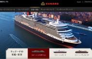 豪華客船クイーン・エリザベス、2018年の大阪発着クルーズは即日完売