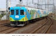 近鉄、大みそかカウントダウンで「ビール列車」運行、大阪上本町発着で4680円