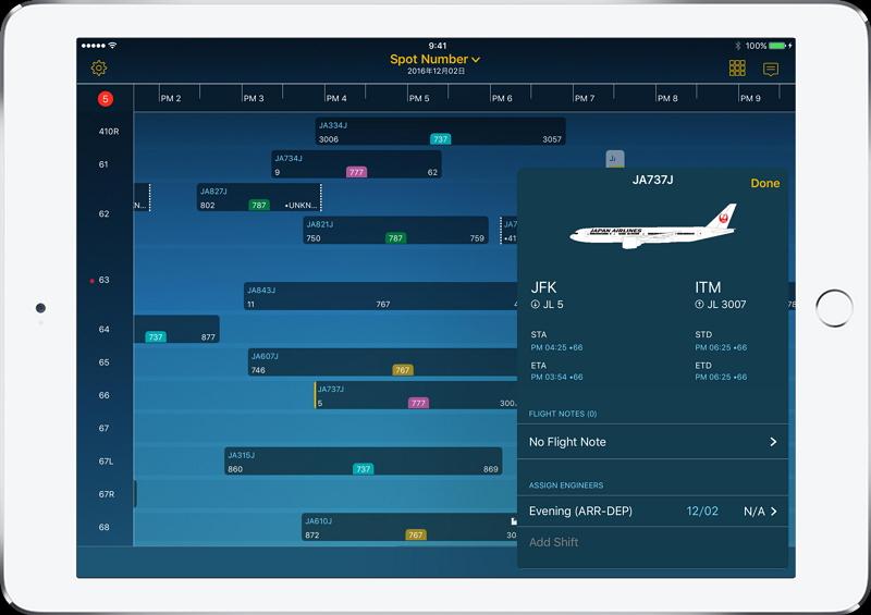 航空機整備士の業務アプリでJALとIBMが連携、業界標準目指す