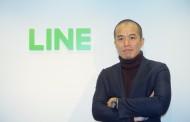 LINEが旅行ビジネスに参入する可能性はあるのか? 田端氏に観光ビジネスの未来からB2B戦略まで聞いてきた