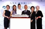 プリンセス・クルーズ、日本発着クルーズが予約3割増で堅調、萬田久子さんら5名の女性起用の新プロジェクト始動
