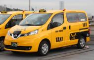 横浜市がタクシー会社とインバウンド受入れで連携協定、自治体で初