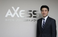 【年頭所感】アクセス国際ネットワーク(AXESS)代表 添川清司氏 ―「その一歩先へ」を目指して革新に挑戦