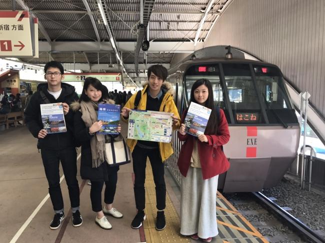 小田急、箱根に外国人留学生100名をモニターツアー招待、SNSで世界への発信狙う