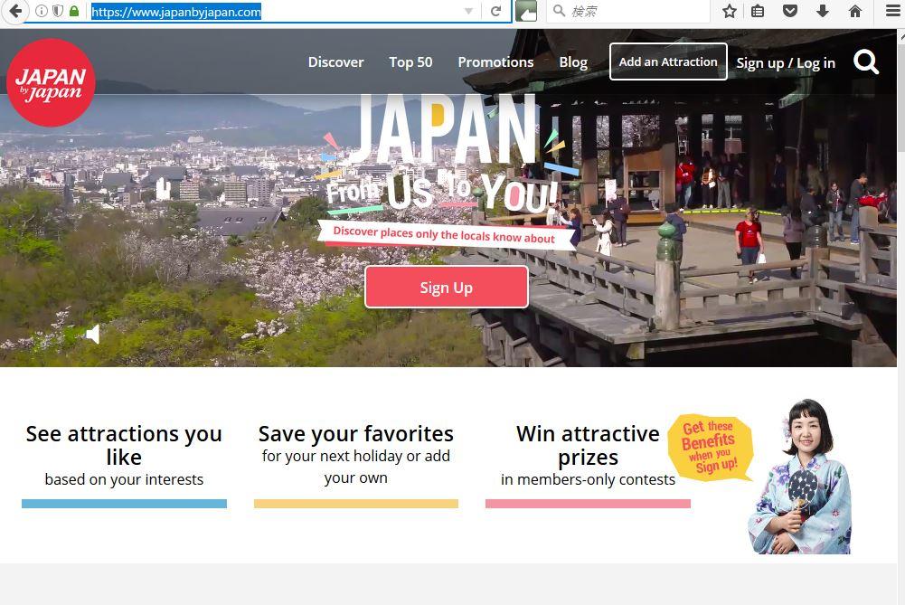 日本政府観光局、外国人向け会員制コミュニティサイトを公開、シンガポール人向けにおすすめ機能など実装