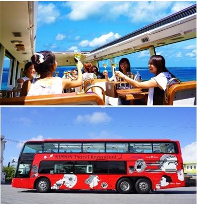 沖縄・那覇空港と市内を結ぶシャトルにレストランバス、ウィラーが新コースを設定