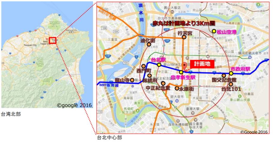 三井不動産:報道資料より