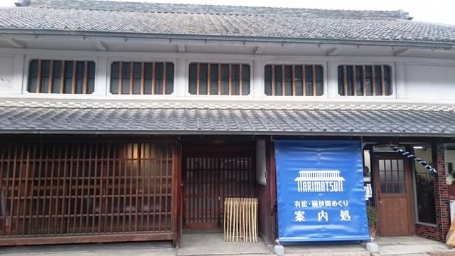名古屋・有松地区に観光案内所がオープン、重要伝統建造物群保存地区の古民家を活用