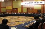 観光・財界からトップが集結した「観光立国推進協議会」、菅官房長官が「2ケタ成長を後押し」の決意を表明