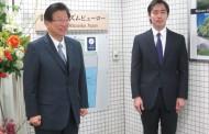 静岡県に新DMO「静岡ツーリズムビューロー」が発足、責任者にイン/アウト経験者の府川氏が就任