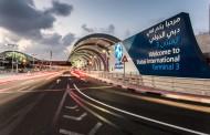 ドバイ空港が3年連続で年間国際線利用客数トップに、2016年は7.2%増の8365万人