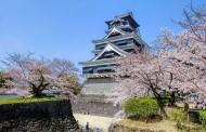 観光庁、熊本応援プログラムを始動、阿蘇中・南部ツアーで旅行会社ツアーを最大25%割引など