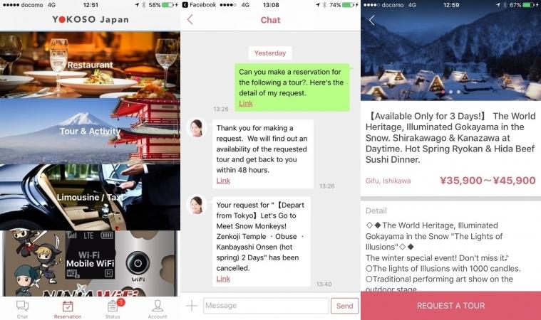 KNT-CT、訪日外国人のツアー予約・質問に対応するアプリ提供、AI(人工知能)と人的オペレーターとの併用で