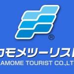 カモメツーリスト 株式会社のロゴ