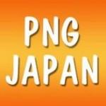 PNGジャパン ロゴ