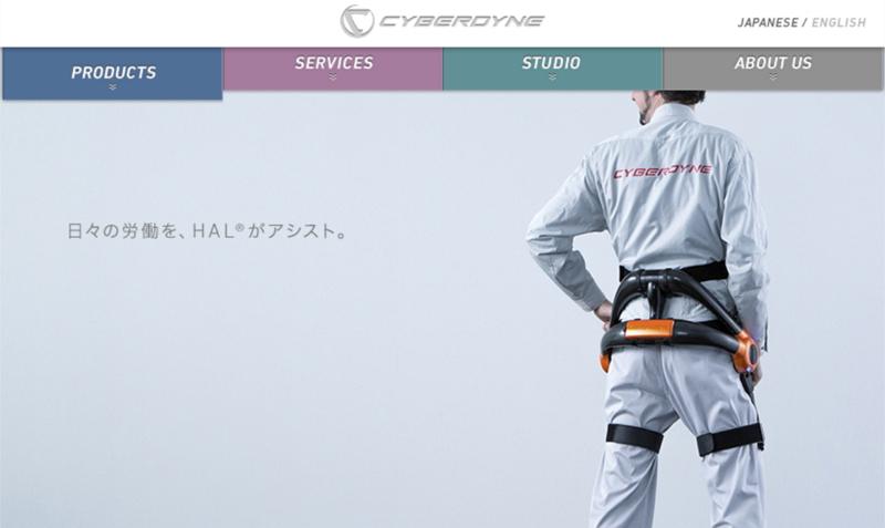 成田空港スタッフが「ロボットスーツ」装着、ANA・JALと連携で手荷物預かりの試験導入