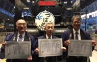 鉄旅オブザイヤー2016、グランプリは日本旅行の「観光列車・ながまれ海峡号に乗ろう」