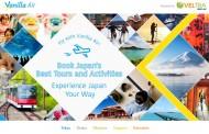 LCCバニラエア、英語・中国語サイトで現地体験ツアー予約を開始、国内タビナカ需要に対応