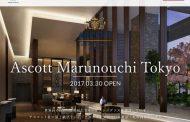 東京・丸の内に新たなレジデンス型宿泊施設が開業へ、シンガポール拠点企業の最上級ブランド「アスコット」で