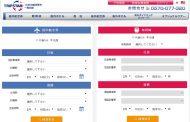 エボラブルアジア、BtoCサービス「TRIP STAR」で新幹線の予約販売開始