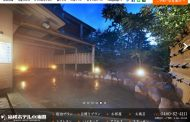 藤田観光、「箱根ホテル小涌園」を営業終了へ、箱根地区の再開発推進で新高級宿泊施設も検討