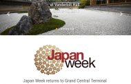 米ニューヨークで「ジャパン・ウィーク2017」開催、自治体や旅行会社など20社が訪日旅行の魅力アピール ―日本政府観光局