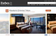 米有力誌のホテル格付け2017、日本の5つ星ホテルは3軒、新たに大阪と京都を選定対象に追加 ーフォーブス・トラベルガイド