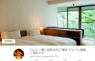 民泊Airbnbが旅館業法上の「宿泊施設」との取り組みを本格化、国内3法人と提携、その背景を担当者に聞いてきた