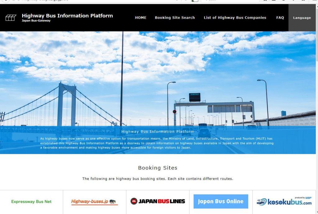 国交省、訪日外国人向けの高速バス情報サイト開設、予約サイトや事業者の紹介など4言語で