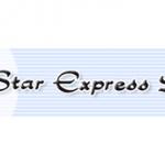 スターエキスプレス ロゴ