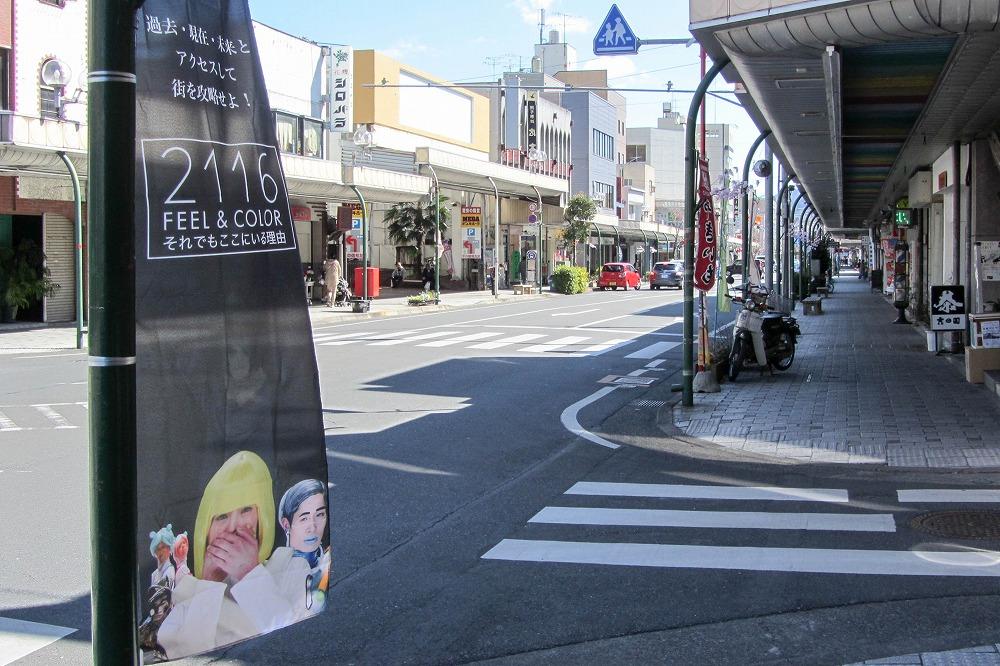 少子高齢化地域をIoTとゲーム要素で「テーマパーク」化、観光誘致と地域活性に名乗りをあげた群馬県桐生市の取り組みとは?