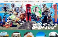 三重県で体験型観光プログラム開発、11市町が連携、「忍者×ボルダリング」などネット販売へ
