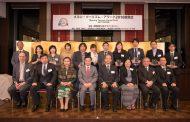 カンボジアなどメコン4か国の旅行商品を表彰、阪急交通社とHISのツアーが「ニューデスティネーション賞」に