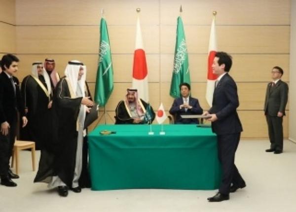 外務省、サウジアラビアと数次ビザ発給で合意、両国間の査証発給を円滑化へ